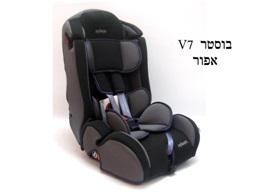 כיסא בטיחות משולב בוסטר 7V מבית INFANTI